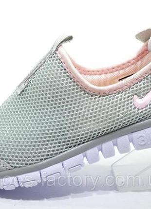 Кроссовки унисекс Nike Free Run 3.0,Серые, купить со скидкой