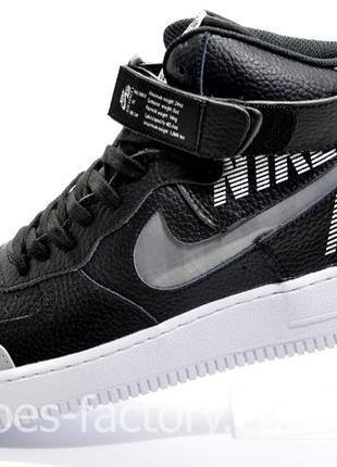 Высокие мужские кроссовки Найк Air Force 1 Mid 2020, купить со...