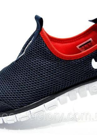Кроссовки унисекс Найк Free Run 3.0,Синие, купить недорого