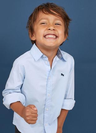 Школьная рубашка H&M для мальчиков 100% хлопок