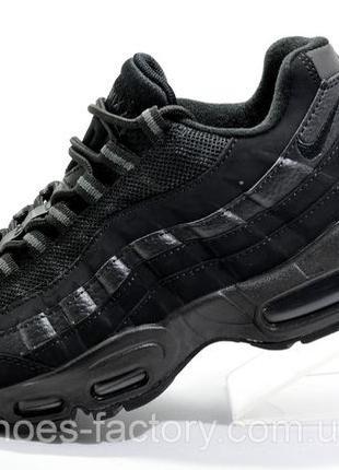 Кроссовки унисекс Nike Air Max 95 OG, Чёрные, купить со скидкой