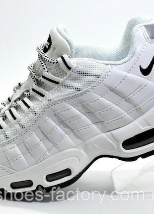 Кроссовки унисекс Nike Air Max 95 OG, Белые, купить со скидкой