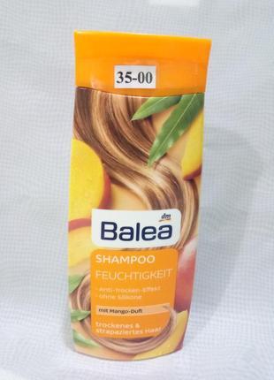 Шампунь balea для сухих поврежденных волос