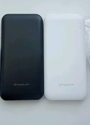 Kuulaa power bank