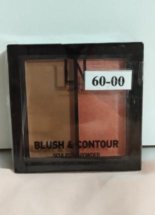 Ln professional blush & contour. пудра для контурирования лица