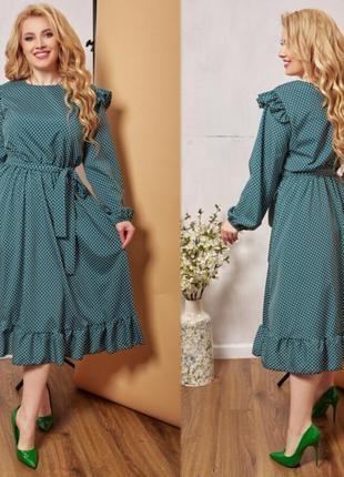 Платье софт.