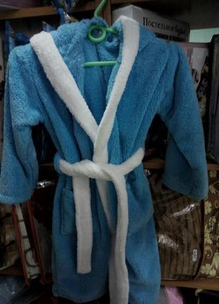 Детский махровый халат 8-10 лет