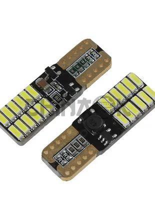 LED подсветка в авто (Белый свет)