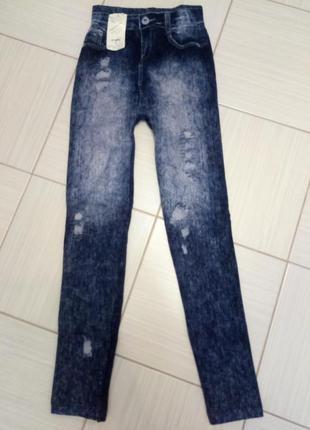 Теплые лосины-легинсы под джинс на махре