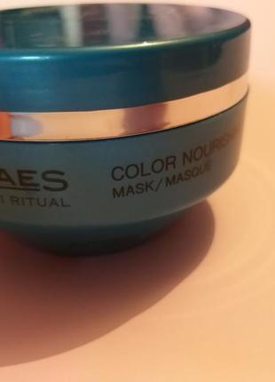 Питательная маска для волос kaaral maraes color nourishing mask