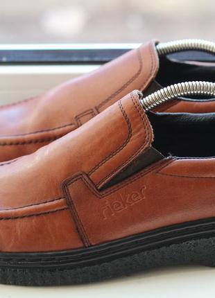 Стильные туфли, мокасины из натуральной кожи rieker 40-41