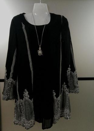 Шелковое платье-туника,турция