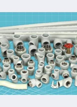 Фитинги полипропиленовые и трубы для отопления