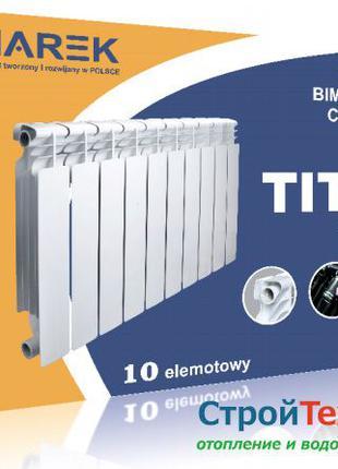 Радиатор Биметаллический MAREK TITAN 500/96 ( Марек Титан Польша)