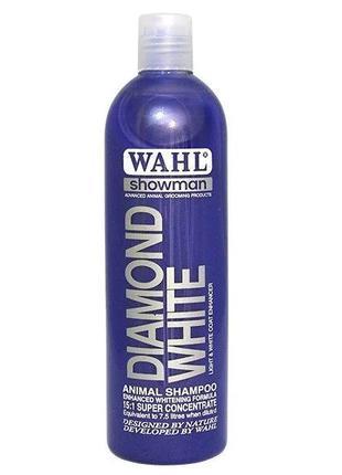 Шампунь WAHL Diamond White 500 мл (2999-7520)