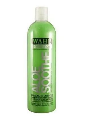 Шампунь для животных Wahl Aloe Soothe 500 мл (2999-7551)