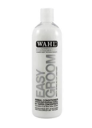 Кондиционер WAHL Easy Groom 500 мл (2999-7530)