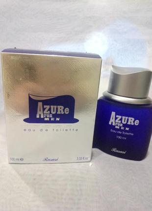 Rasasi azure for men туалетная вода