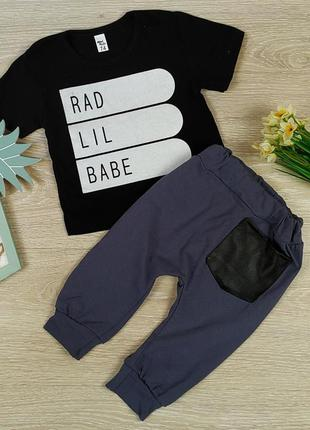 Костюм на малыша (футболка и штаны)