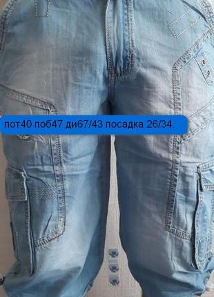 Прекрасные джинсовые шорты-новая модель тм. vigoocc