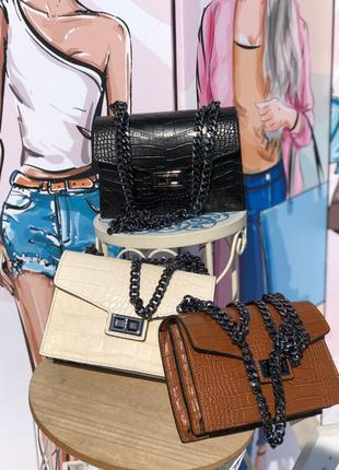 Крутые кожаные сумочки на цепочке