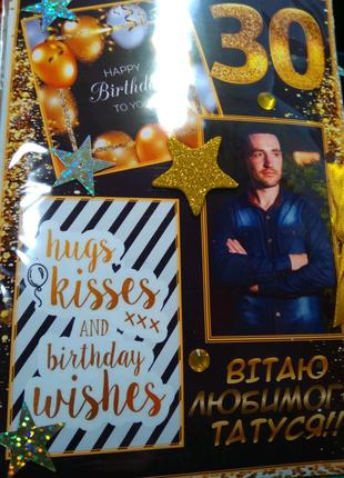 Шоколадна листівка для чоловіка. Подарунки, шоколад