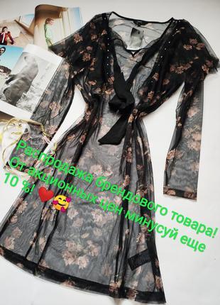 Эксклюзивное прозрачное платье next