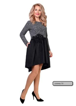 Платье с завышенной талией. стиль, качество!