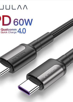 KUULAA USB Type C к USB Type C кабель  60 Вт PD QC 4,0 Быстрая за