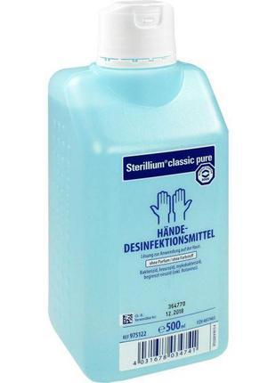 Стериллиум классик пур (sterillium classic pure)-антисептик 0.5л.