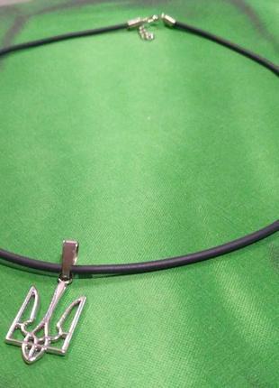 Каучуковый шнурок на шею с подвеской --- трезубец---