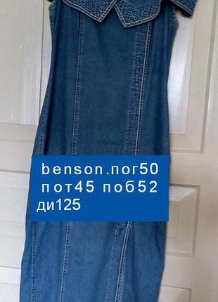 Сарафан макси джинсовый.benzon.
