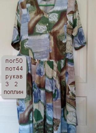 Платье с коротким рукавом, куплено в турции.