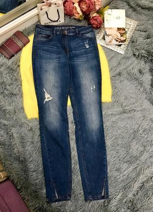 Синие джинсы ankle skinny, скинни, зауженные джинсы next