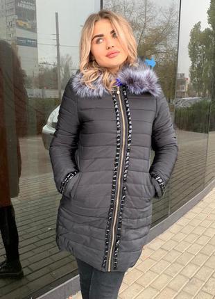 Пальто с мехом и камнями