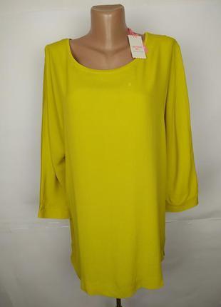 Блуза новая стильная комбинированная большого размера white st...