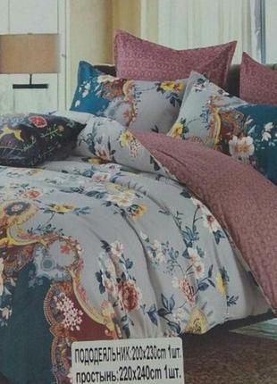 """Двухспальный евро комплект постельного белья из фланель тм """" к..."""