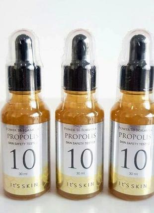 It's skin power 10 formulapropolisсыворотка эффектор прополи...