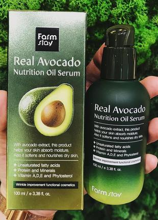 Farmstay real avocado nutrition oil serum масло авокадо
