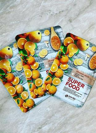 Маска для лица eyenlip super food orange mask с витамином с