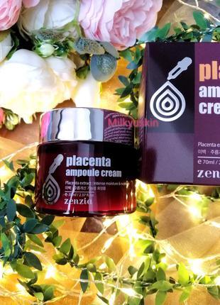 Крем для лица с плацентой zenzia