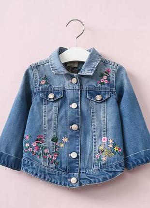 Новая джинсовая куртка, джинсовый пиджак на девочку, рр.от 2-х...