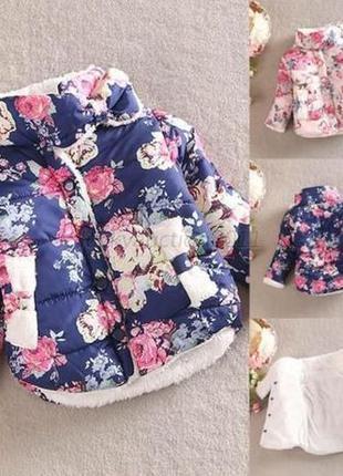 Куртка на девочку весенняя размеры от 1 до 5 лет куртка на весну