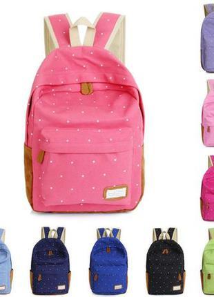 Школьный рукзак, рюкзак в школу, шкільний ранец