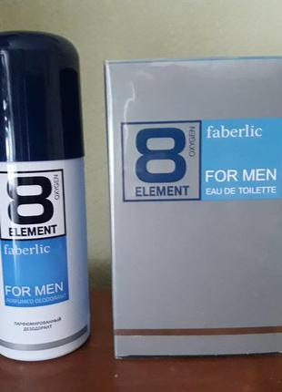 Набор для мужчин 8 элемент