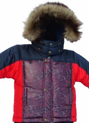 Зимняя очень теплая куртка курточка 92-98 последняя распродажа