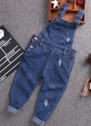 Модный комбинезон. джинс.