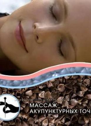 Подушка здоровый сон.фаберлик
