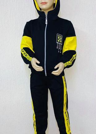 Спортивный костюм подростковый