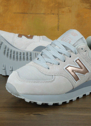 New Balance 574 GREY SUEDE